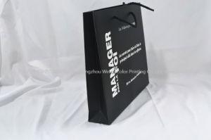 Convivial unique design personnalisé sac cadeau de papier de qualité supérieure