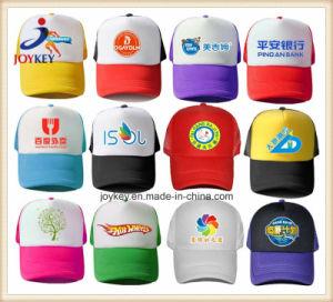 La moda de 7 hoyos de malla personalizadas Snapback camionero gorra, sombrero de deportes