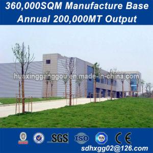 장기 사용 경간 Prefabricated 용접 강철 건물 Truss