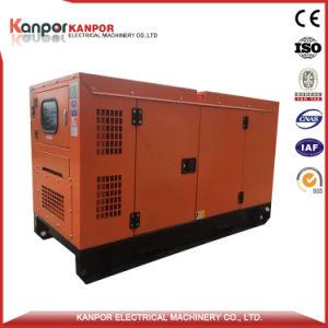 250kVA 영국 상표 디젤 엔진 발전기는 격렬한 조건 하에서 적용한다