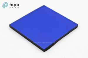 [6مّ-10مّ] ظلام [شنس] ثابتة - زرقاء [سويمّينغ بوول] زجاج ([ك-دب])