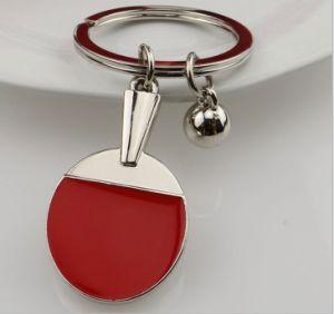 승진 선물 탁구 금속 열쇠 고리 도매