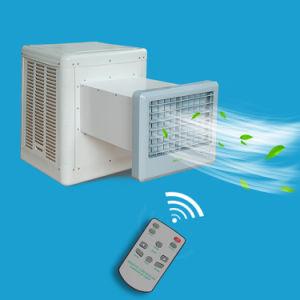 Три лопасти вентилятора промышленных переносных электрический охладитель нагнетаемого воздуха
