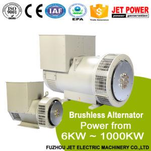 1250kVA 무브러시 교류 발전기 발전기 정가표에 8kVA