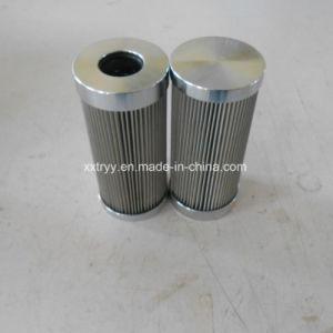 Substituição do filtro de óleo de lubrificação do filtro de óleo da Pall HC9801fdp8h