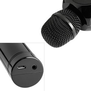 Портативное устройство Magic электретный конденсаторный микрофон