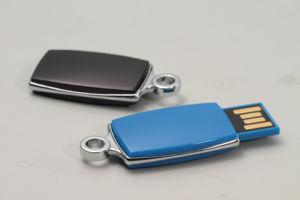 Цепочки ключей флэш-памяти с полной емкости