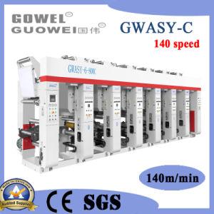 Gwasy-C экономичный цветной печати Gravure 8 Шестерня средней скорости машины в 140 Mpm