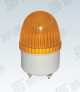 Lumière d'avertissement Emergency instantanée de sirène de Lte-5071 2W DEL