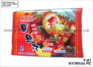 냉동 식품 포장 부대