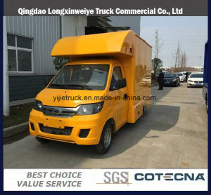 新しいデザインによってカスタマイズされる食糧カートの移動式食糧カートのトレーラーの食糧トラック