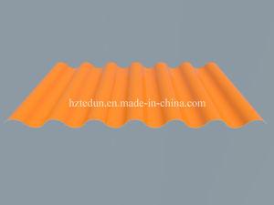 Panneau de revêtement en acier ondulé