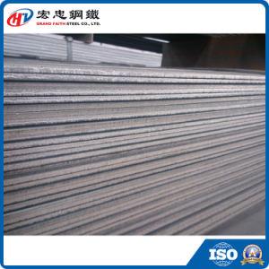 High Quality Q235 Carbon Steel Flat Bar