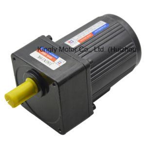 1350rpm 90mm 90W 110V/220V AC reversibles cepillo motorreductor