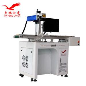 Custom автоматизированные лазерные системы маркировки на лету маркировки