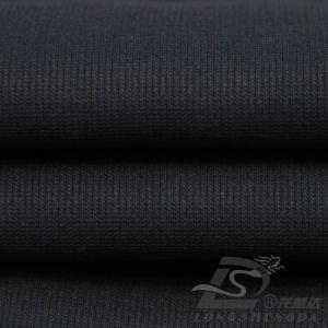 75D 200t Water & Wind-Resistant Piscina Sportswear casaco para Tecidos Jacquard 100% poliéster Pongées Fabric (E072)