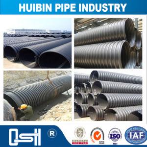 HDPEの販売のためのプラスチック継ぎ目が無い配水管の具体的な排水渠の管