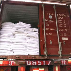 熱い販売法の主要な原料のリトポンの白い顔料の化学薬品