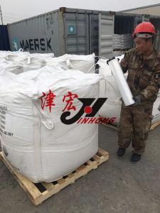 27tons/FCL腐食性ソーダ真珠、中国の普及したアルカリ材料
