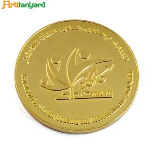記念品が付いているカスタマイズされた金属の挑戦硬貨
