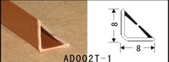 Door及びWindows Ad002t-1のためのPVC Seal