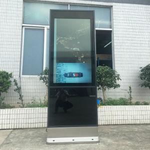 Yashi 49inch im Freien Digital Signage LCD-Bildschirmanzeige einteiliger PC Kiosk