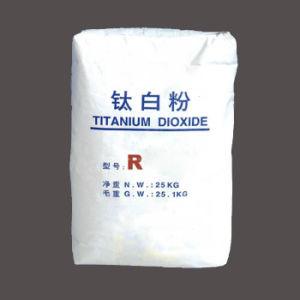 de Rang van het Rutiel van het Dioxyde van het Titanium van de Zuiverheid van 94%Min die door Chinese Grootste Fabriek wordt geleverd