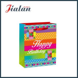 쇼핑 종이 봉지를 포장하는 4c에 의하여 인쇄되는 아이보리페이퍼 생일 선물