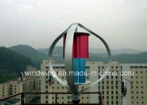 Менее 25 Дб 1000W Maglev ветроэлектрических генераторов с маркировкой CE Сертификат