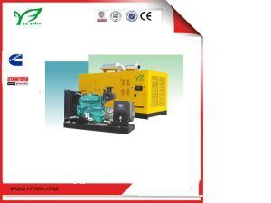 320kw 400kVA gerador a diesel com Motor Cummins