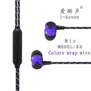 Micが付いている物質的で安い価格の順序デザインイヤホーン