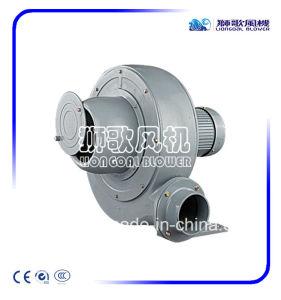 Turbo Ventilador centrífugo de media presión para limpieza de vacío industrial