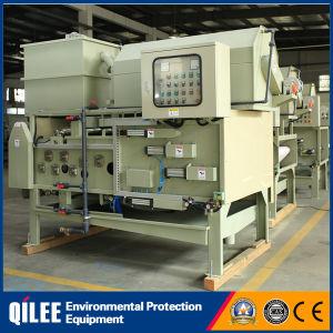 Твердые жидкие разделительной ленты фильтр нажмите для завода по очистке сточных вод