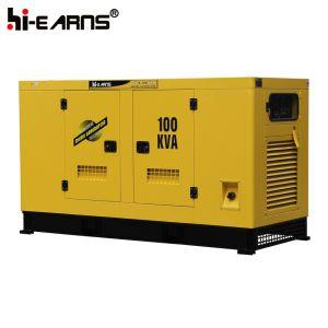 Water-Cooledディーゼル発電機セットの無声おおいCummins Engine (GF2-70KW)