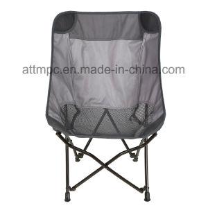 Cadeira de acampamento de dobramento ao ar livre da borboleta para usos do acampamento, da pesca, da praia, do piquenique e do lazer: B1