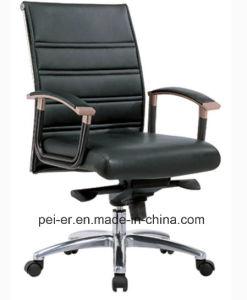 現代旋回装置の革オフィスの常務取締役椅子(PE-B14)