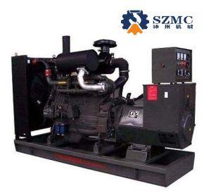 30~120kw Khd Usina conjunto gerador diesel da Alemanha