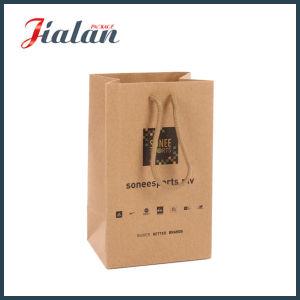 Personalizar 4c imprimir papel Kraft marrón Compras Bolsas de regalos