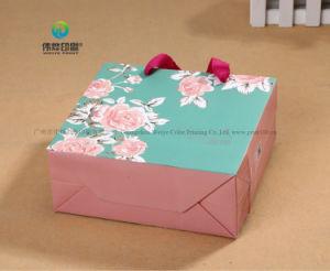 China alimentación fabricante personalice las pequeñas tiendas de papel de embalaje bolsa de regalo