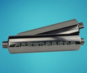 Vigorrian y poderosas Filtro de agua permanente Filtro de AguaResidencial Industrial y Comercial