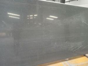 ジルコン上のための灰色工学水晶石