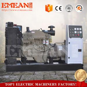 メーカー価格ISO 24kw/30kVAはリカルド480V 50Hzのディーゼル発電機を開く