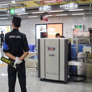 Metal detector tenuto in mano dello scanner eccellente poco costoso della bacchetta di obbligazione dello scanner dell'arma Md150