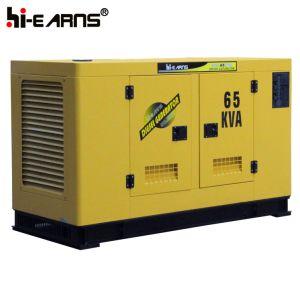 Water-Cooledディーゼル発電機セットの無声タイプCummins Engine (GF2-70KW)