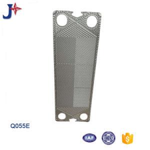 Apvの版の熱交換器のための品質および量確実なSS304/SS316L Q055eの版