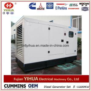 58квт 72.5ква электрический генератор дизельного альтернативных источников энергии с маркировкой CE ISO