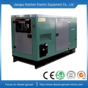 AC交流発電機との375kVA水によって冷却される無声ディーゼル電気Genset