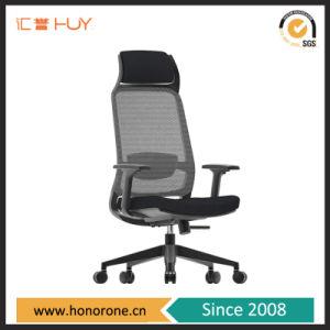 Leather Swivel Office Função Malha alta contrapressão cadeiras