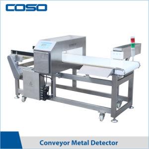 食品工業のための金属の検出装置