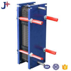 Холодильное оборудование и оборудование в Idustry Теплообменник для нагрева воды